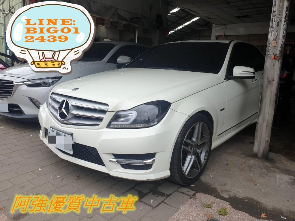 C250 有IKEY HK音響 全額貸 低利率 找前 車換車
