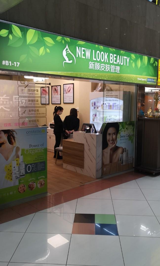Look for beautician (facial pedicure medicure)