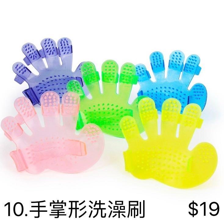 寵物|玩具|狗貓|手掌形洗澡刷