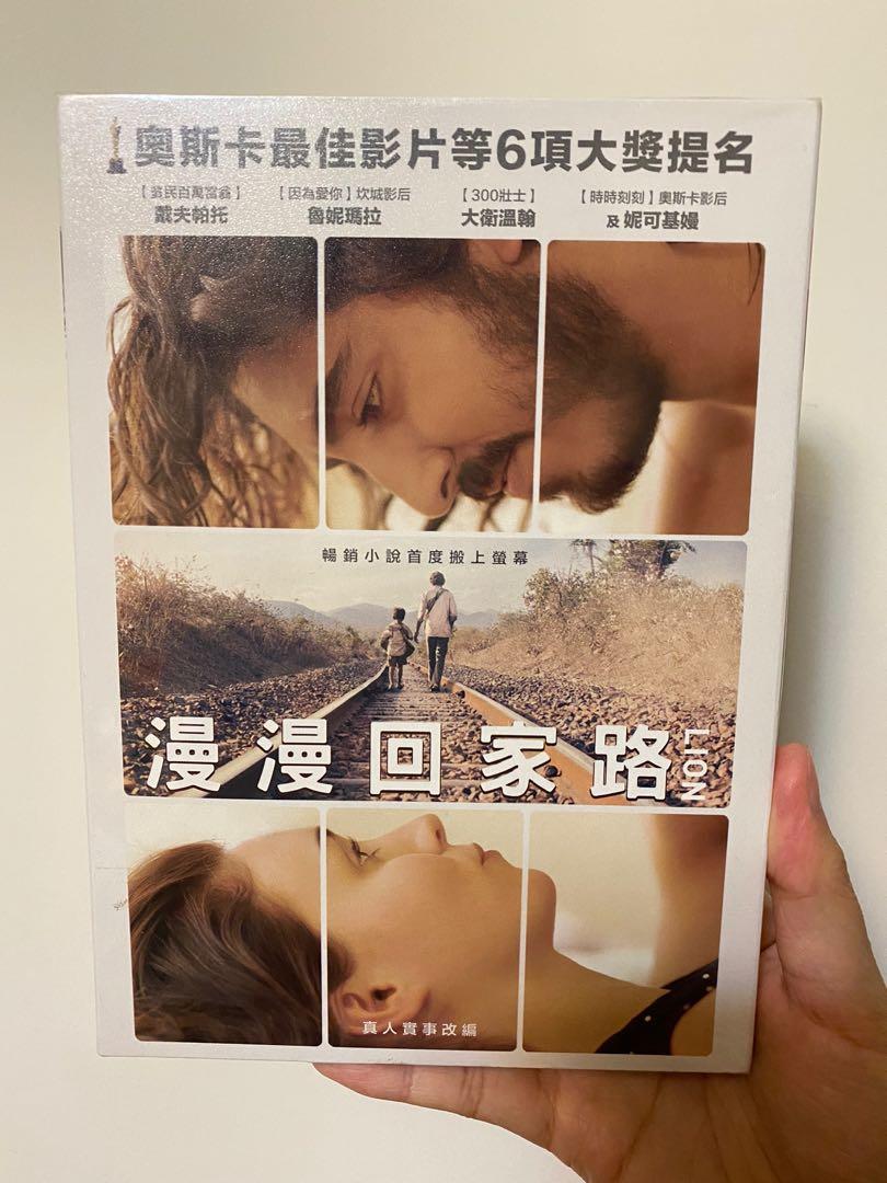 【全新未拆】正版DVD-電影《漫漫回家路》-戴夫帕托 魯妮瑪拉 奧斯卡最佳影片提名