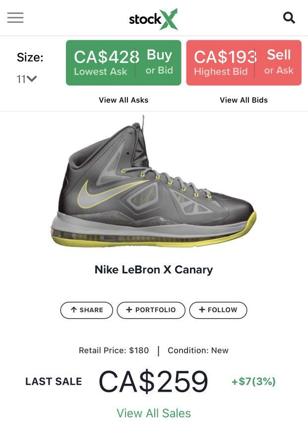Nike Lebron x Canary •• $170 or best offer