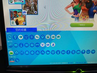 販售origin帳號,裡面遊戲只有模擬市民4主程式,包含9個DLC