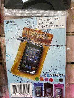 手機防水袋黑色X2