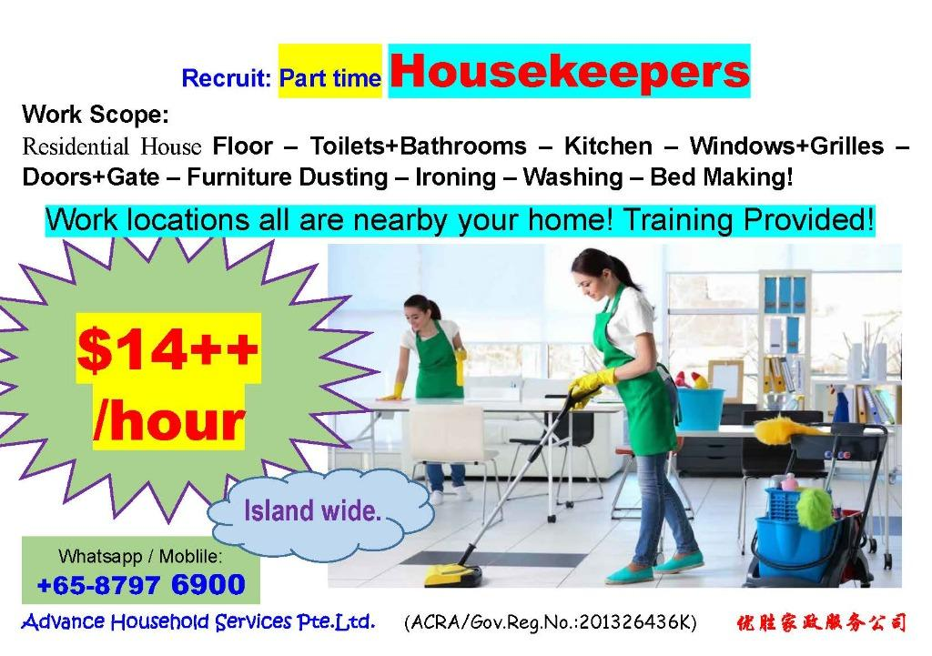 Part time/Full time Housekeeper Wanted ASAP!