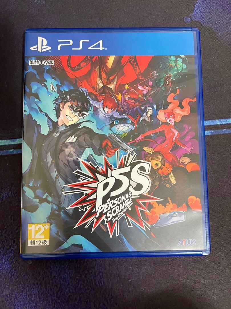 PS4 女神異聞錄5 亂戰:魅影攻手