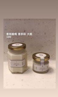 手作香氛蠟燭 天然精油 天然大豆蠟