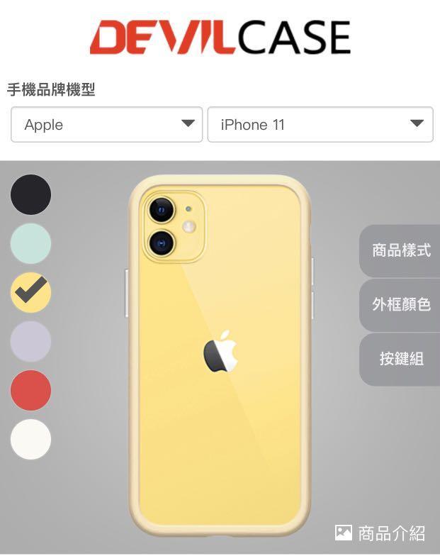DEVILCASE惡魔防摔殼(iphone11)#全新未拆