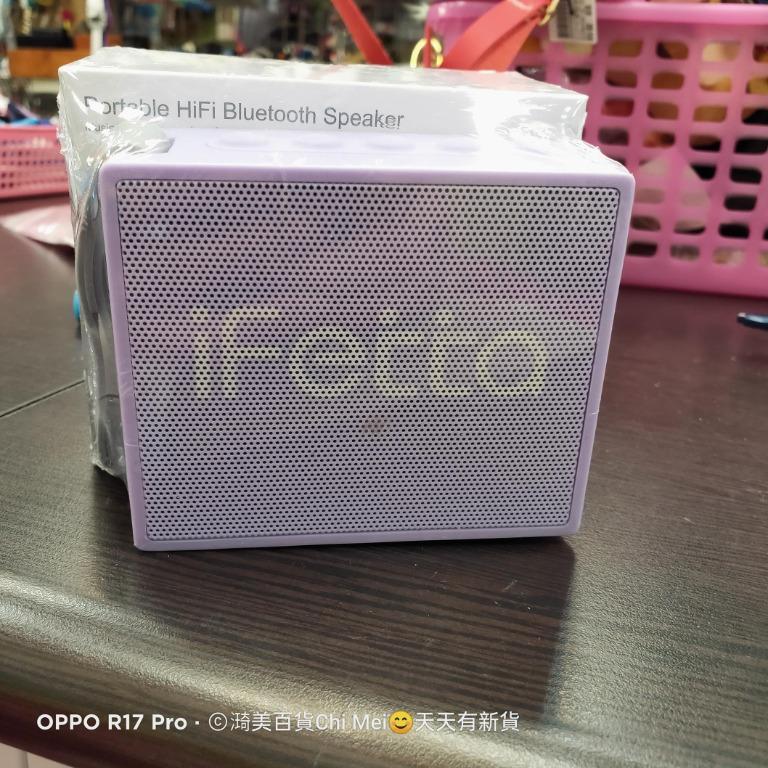全新盒裝IFETTA藍芽喇叭-紫
