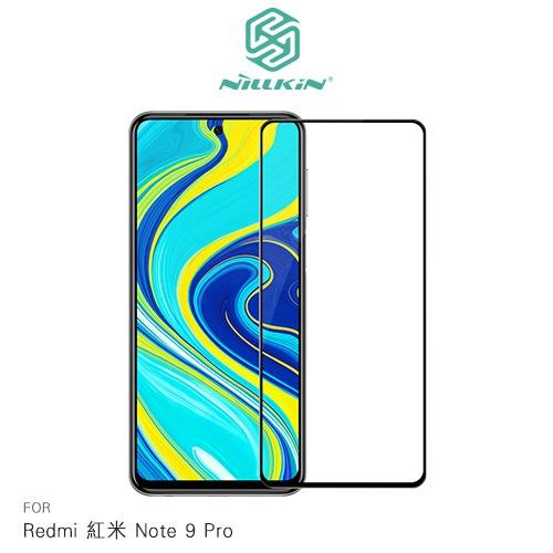 NILLKIN Redmi 紅米 Note 9 Pro Amazing CP+PRO 防爆鋼化玻璃貼