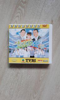 Tvb drama 青出於蓝DVD