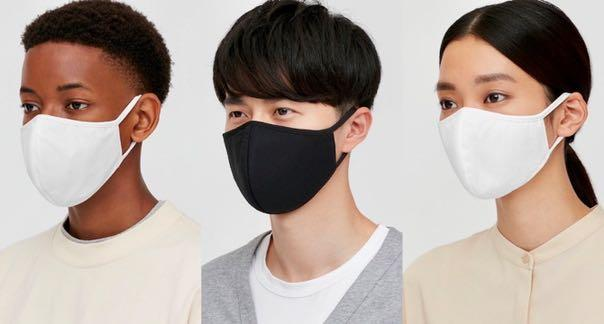 Mask Uniqlo airism Everything About