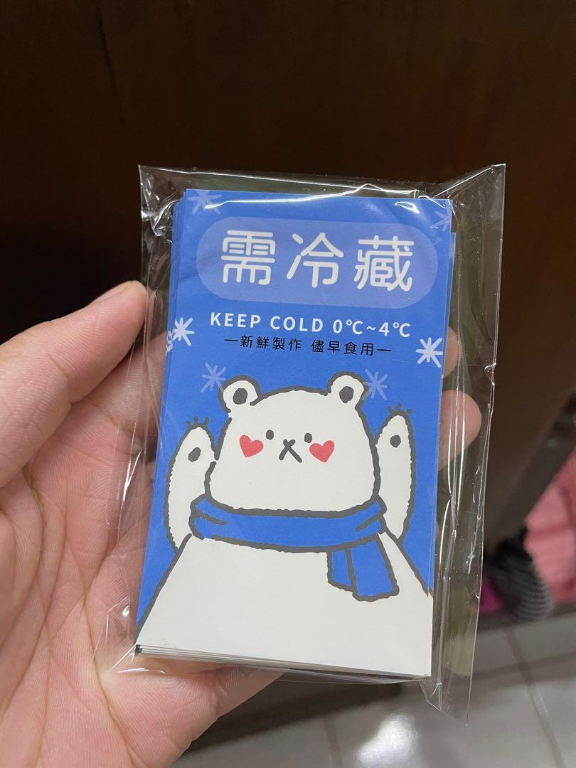 【賣家必備】需冷藏出貨貼紙-北極熊單色|手作甜點貼紙 需冷藏 需冷凍 保存期限 插畫 防水貼紙 烘培 貨運貼 注意事項