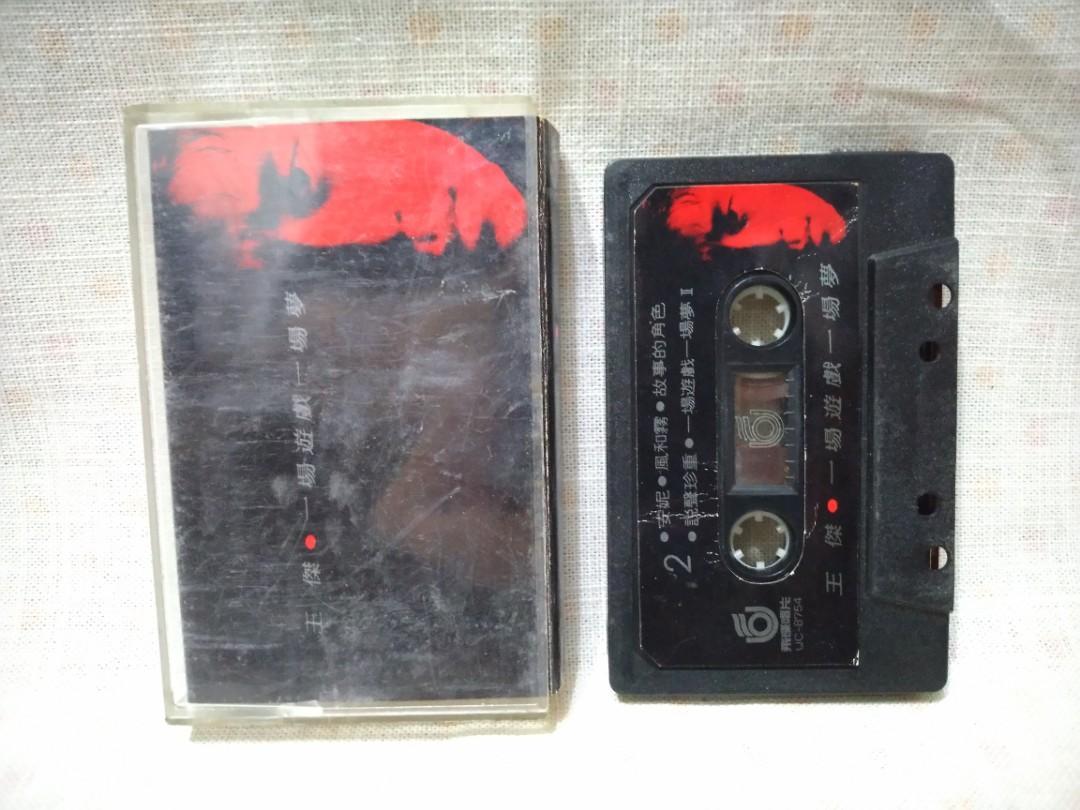 【王傑】 一場遊戲一場夢 飛碟唱片發行 絕版錄音帶 (功能正常/有歌詞)