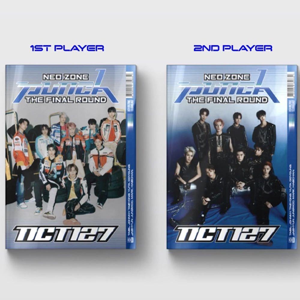 NCT 專輯 (換防彈)