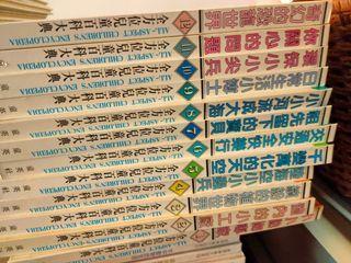 全方位兒童百科大典12冊全,1折書庫