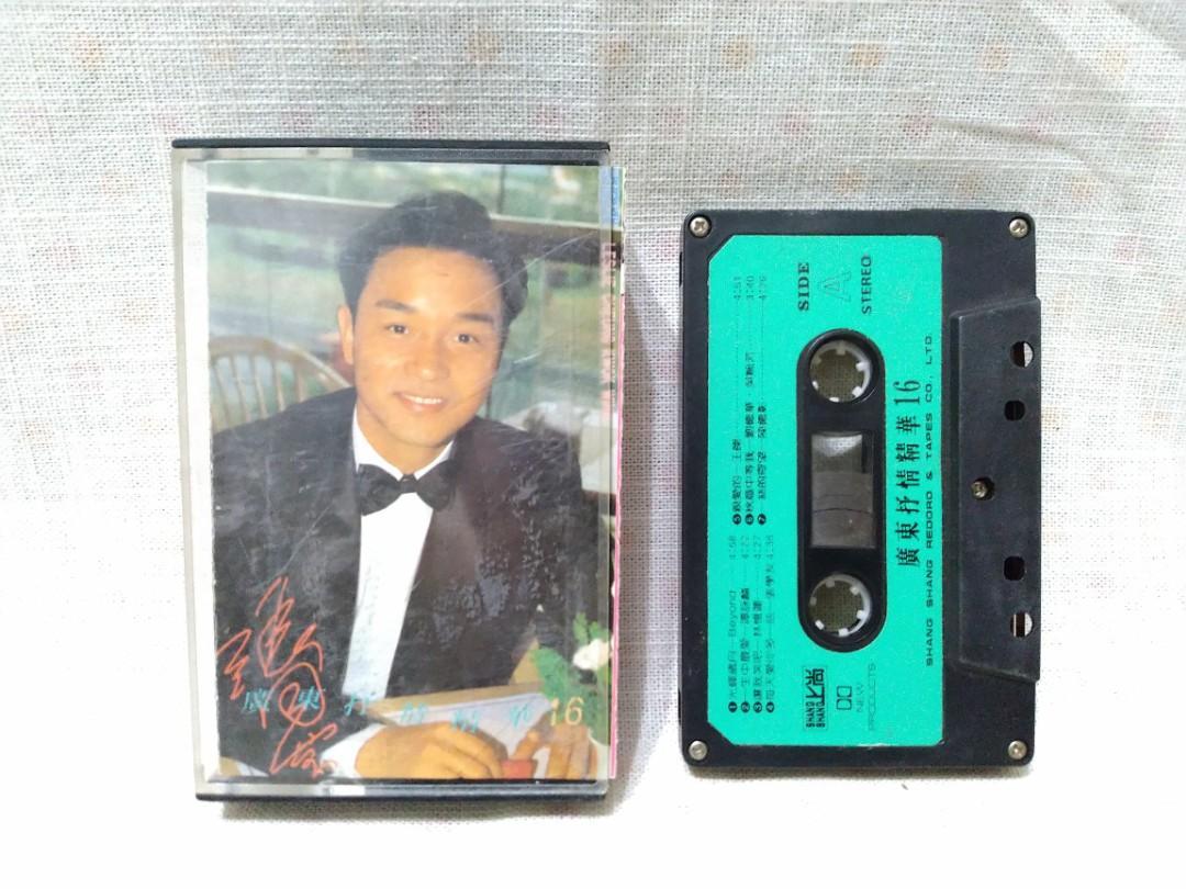 廣東抒情精華 16 上尚唱片發行 絕版錄音帶(可播放/附歌詞)
