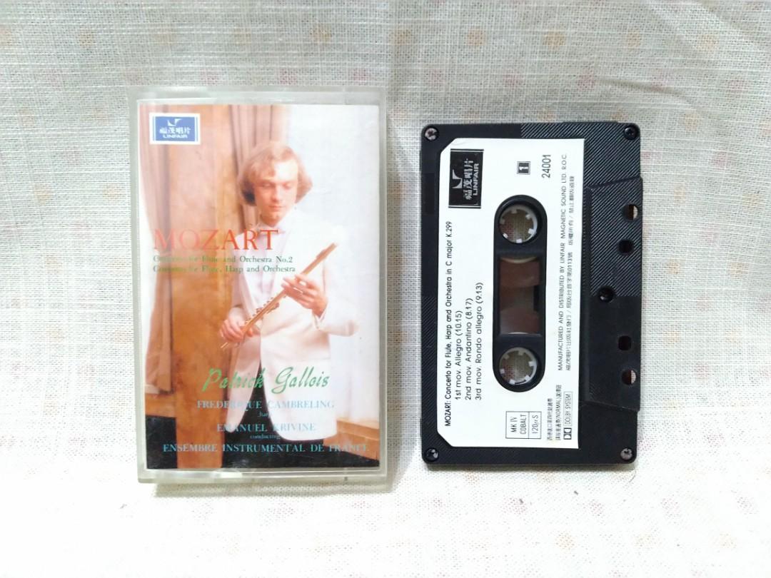 【莫札特Mozart】第二號長笛協奏曲/長笛與豎琴協奏曲/黃金般的長笛(五) 福茂唱片發行 絕版錄音帶