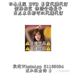 Dvd fanza