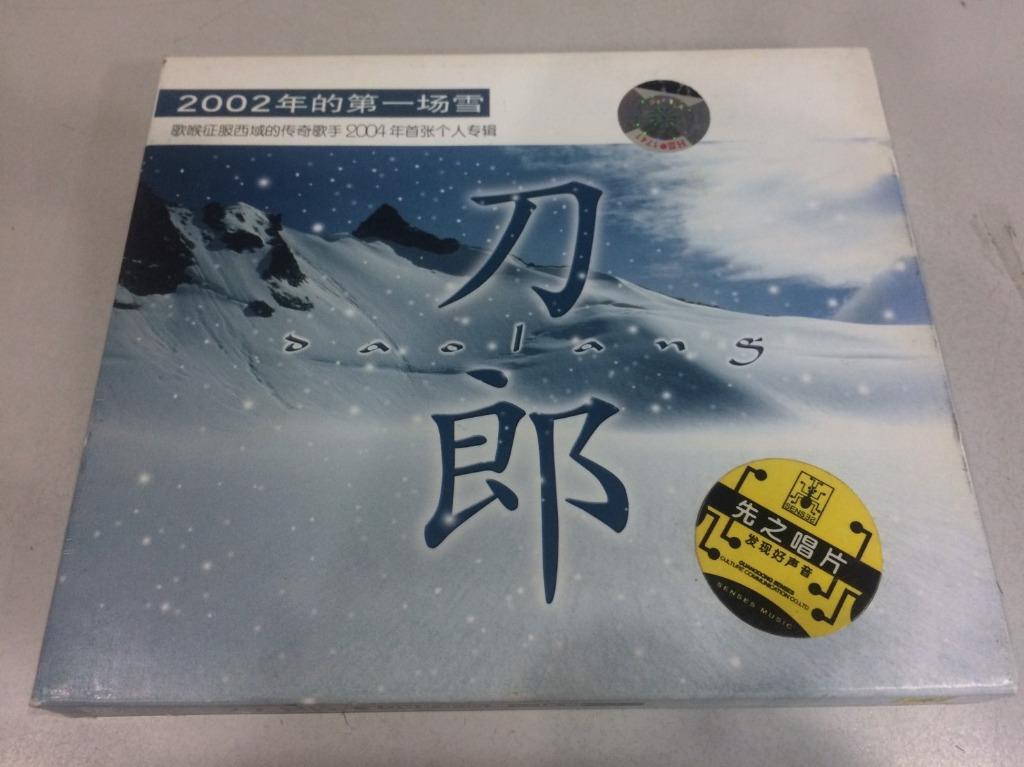 「環大回收」♻二手 CD 早期 絕版 限量 先知【刀郎 2002年的第一場雪】正版 音樂專輯 光碟唱片 影音 請先詢問