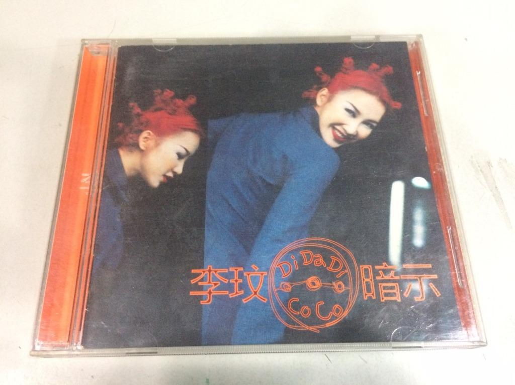 「環大回收」♻二手 CD 早期 絕版 限量 有刮傷【李玟 Di Da Di 暗示】正版 音樂專輯 光碟唱片 暢銷影音