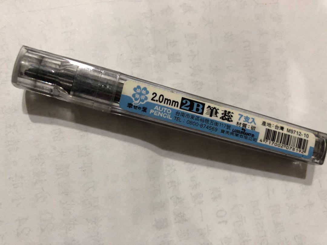 全新台灣製2mm2B工程筆筆芯