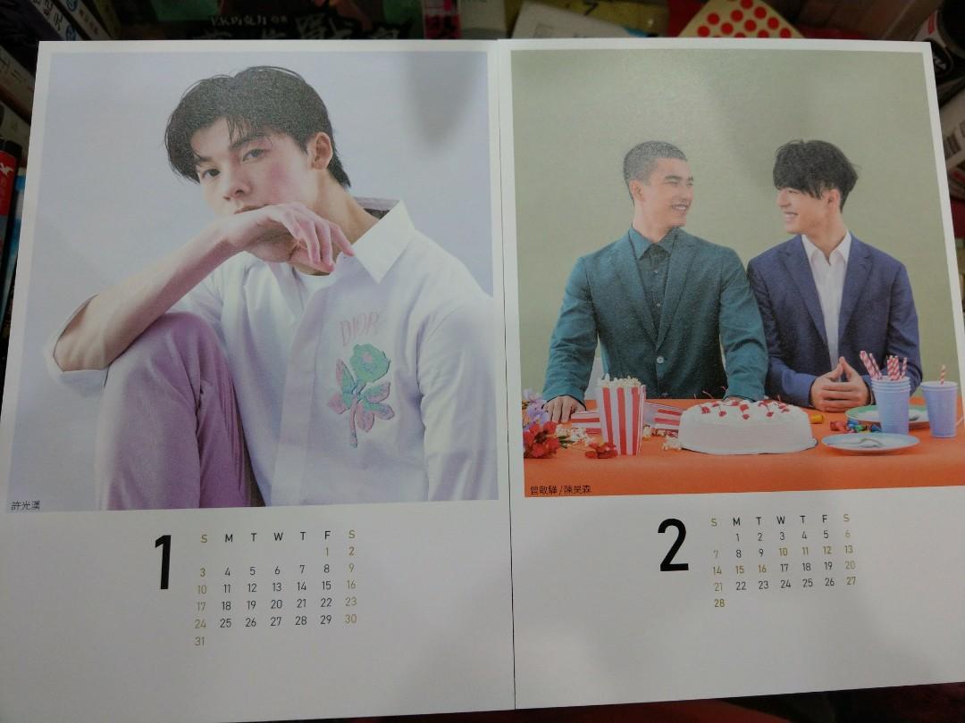 愛女生  2021 桌曆