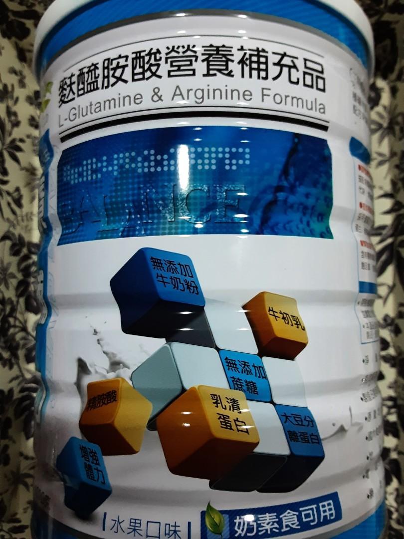 三田療補力 麩醯胺酸營養補充品 水果味 900g裝