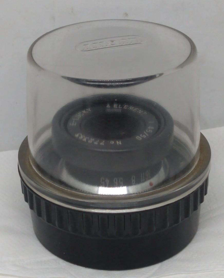 Enlarger lens