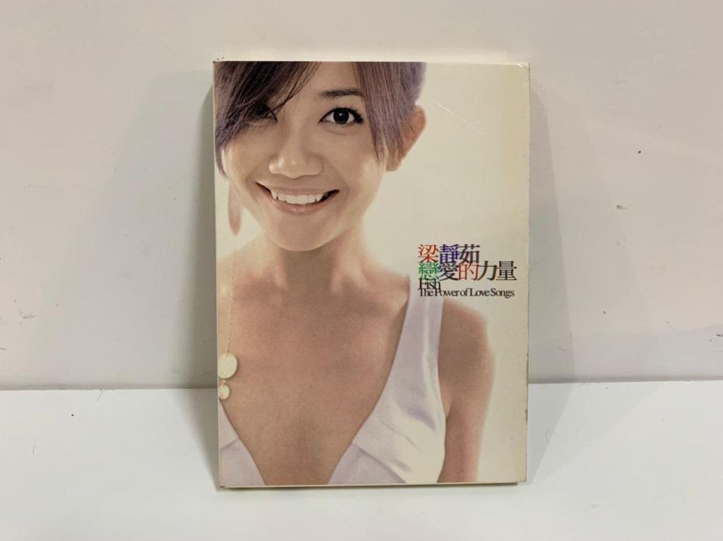 【藝若娛樂】2003年 梁靜茹 戀愛的力量 新歌+精選情歌全紀錄 雙CD 專輯 音樂 收藏 懷舊 歌曲 唱片 經典