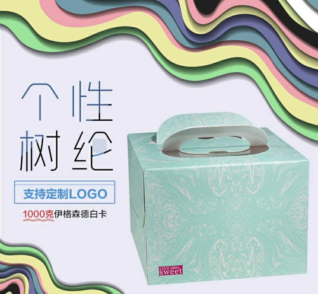 INS树伦纹生日蛋糕盒子8寸加厚蛋糕盒子包装盒