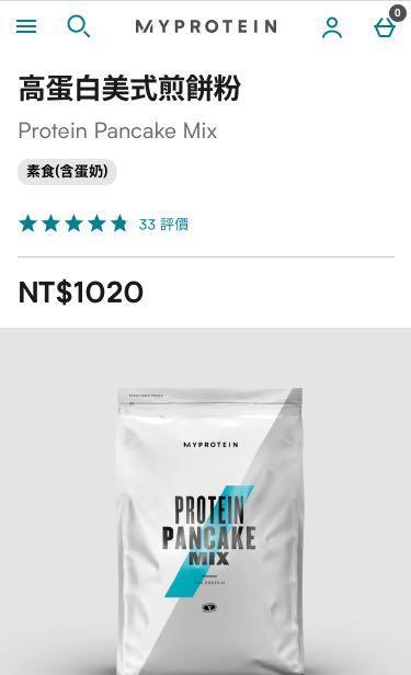 My protein 高蛋白美式煎餅粉