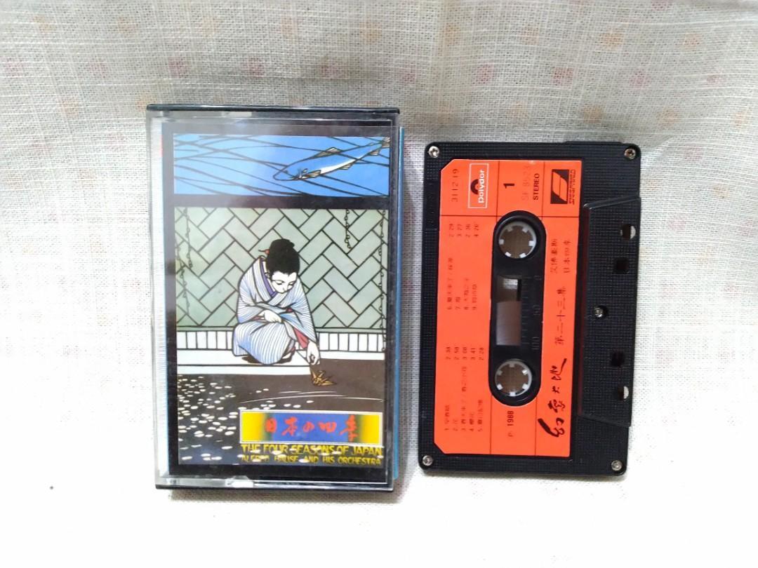 幻想之地 『日本四季』艾佛豪斯  早川博二 齊飛唱片發行 絕版錄音帶 (可播放)