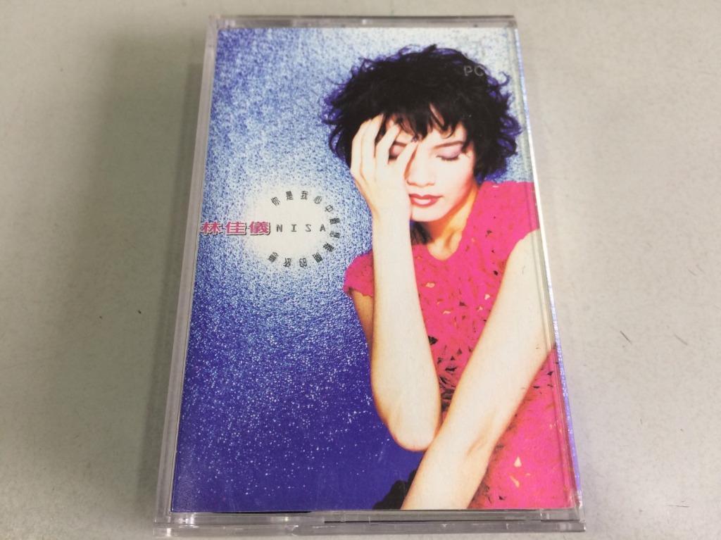 「環大回收」♻二手 卡式錄音帶 早期 絕版 限量【林佳儀 你是我心中最想離開的依戀】原版卡帶 正版磁帶 音樂專輯 中古