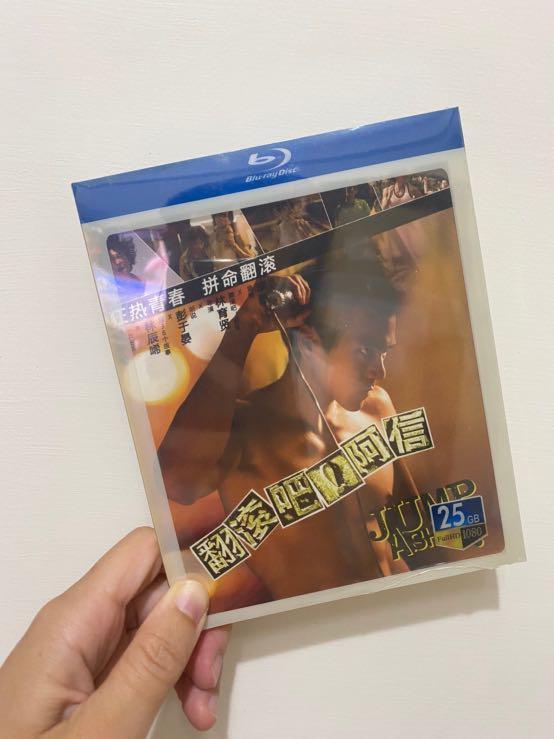 電影&專輯 藍光DVD