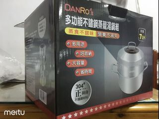 Danro 丹露 不銹鋼蒸籠湯鍋組