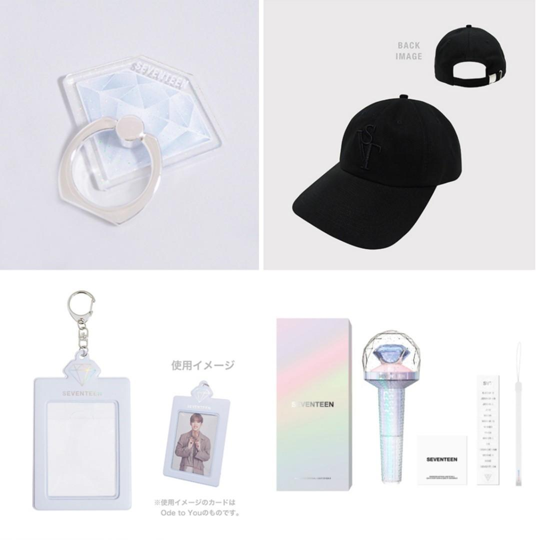 SEVENTEEN DOME TOUR OFFICAL MERCH [GENERAL PURCHASE]