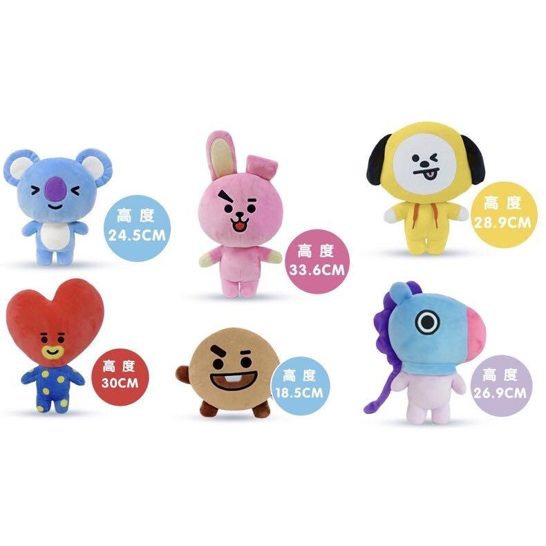 [GROUP ORDER] WATSONS x BT21 OFFICIAL AUTHENTIC PLUSH STANDING DOLL