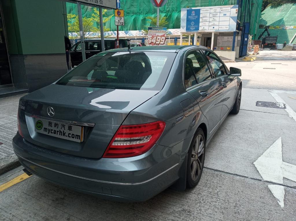Mercedes-Benz C200 Line (A)