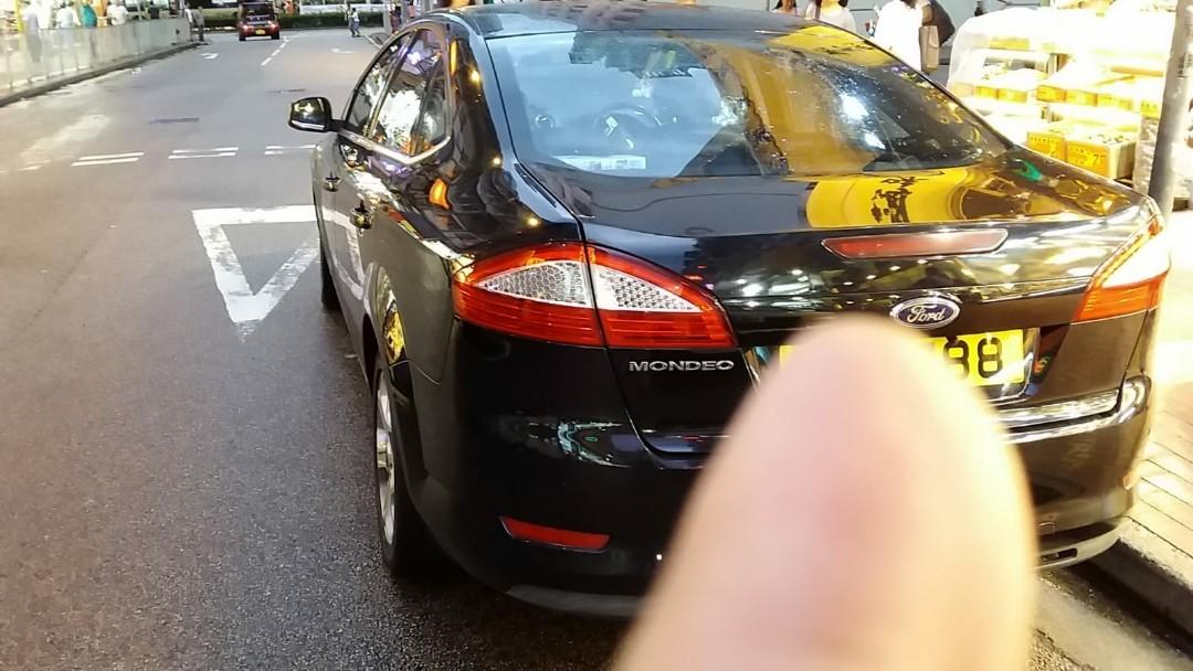 Ford Mondeo 2.3 4-Dr (A)