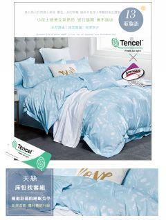 綠的寢室的床包唷