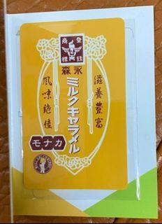 森永牛奶糖icash紀念卡