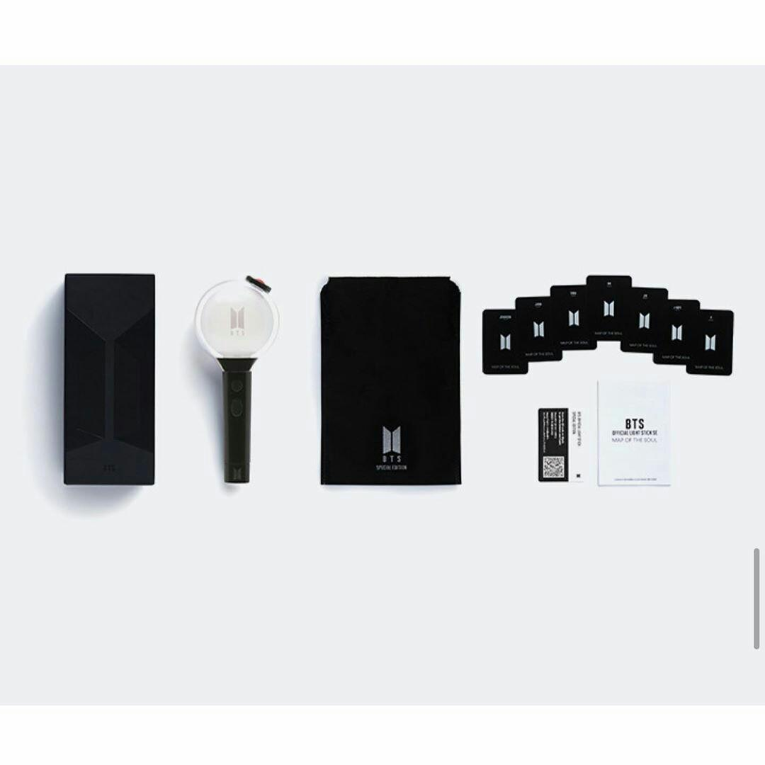 [PRE ORDER] BTS OFFICIAL LIGHTSTICK SPECIAL EDITION: MAP OF THE SOUL