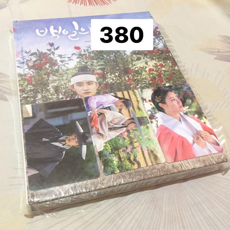 100 Days My Prince Photobook EXO Kyungsoo D.O Do Photocard PC Non Album Goods Rare