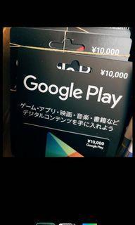 安坐家中 1分鍾出卡 Googleplay 500日元-10000元-20000日元