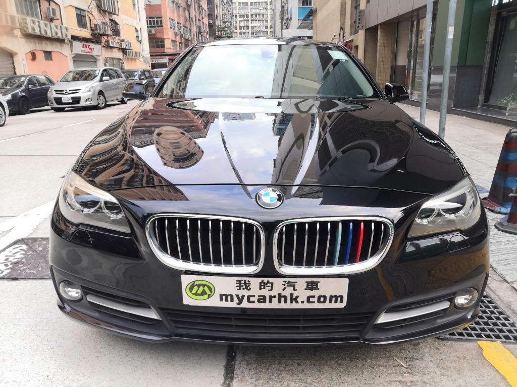 BMW 520i Business (A)