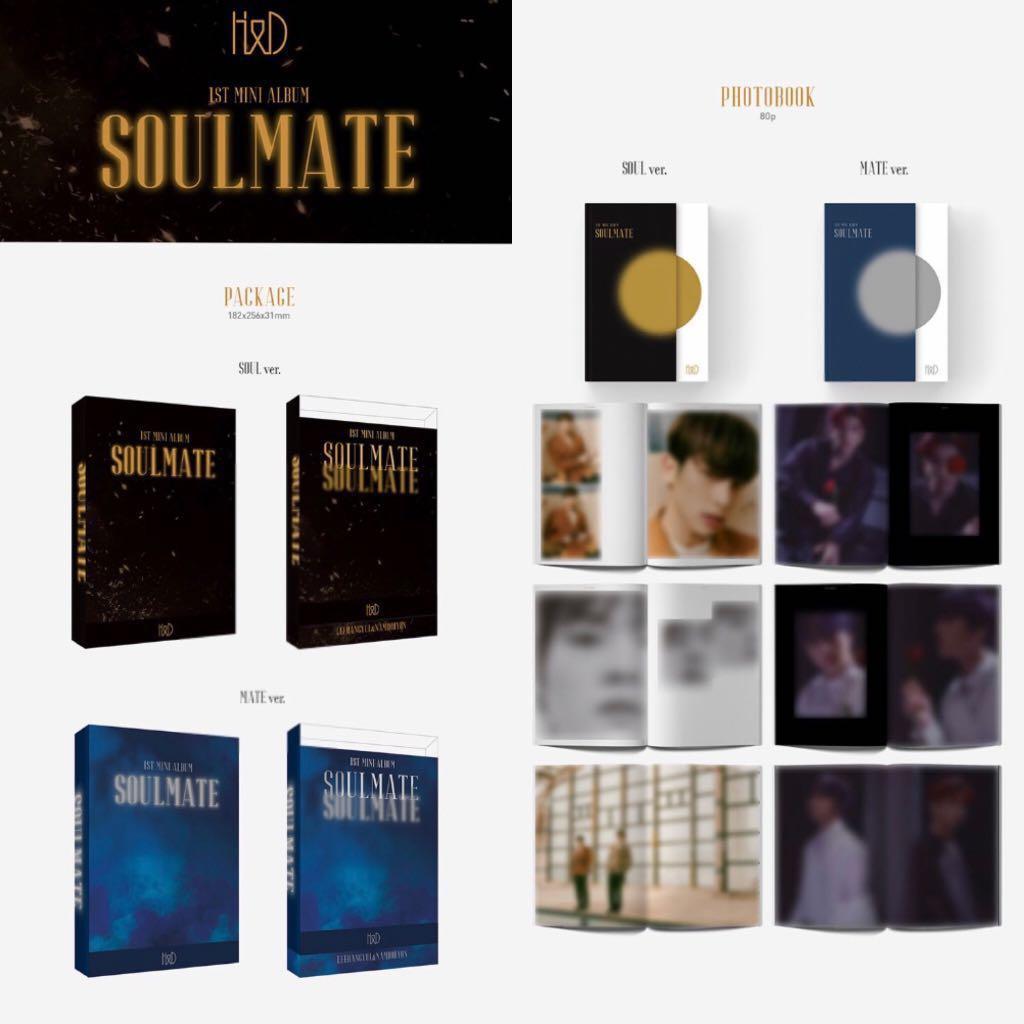 HD (Hangyul & Dohyon) - Soulmate (1st Mini Album)