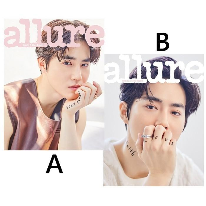 [KOREAN MAGAZINE] ALLURE MAY 2020 ISSUE SUHO EXO COVER