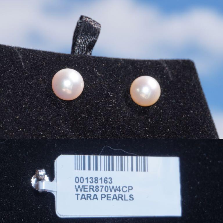 NWT Tara Pearls 8.5-9mm Akoya Cultured Pearl Studs