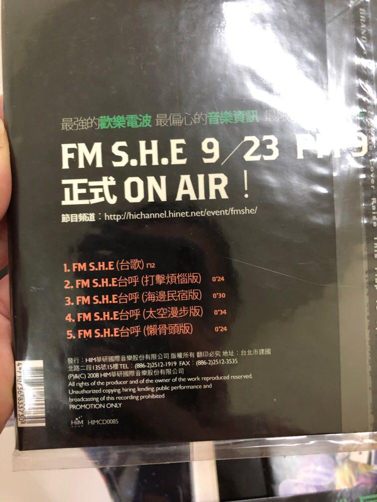 SHE S.H.E. 亲笔签名 親筆簽名 selina hebe Ella FM SHE 我的电台 我的電台 绝版 CD