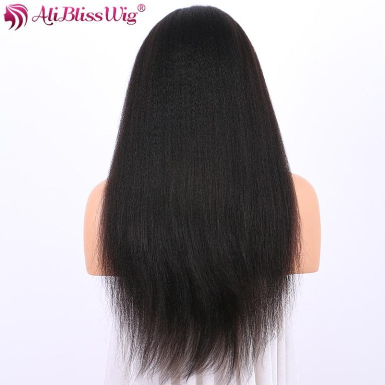 20 inch Kinky Lace Front Human Hair Wig (Brazilian Virgin Remy)